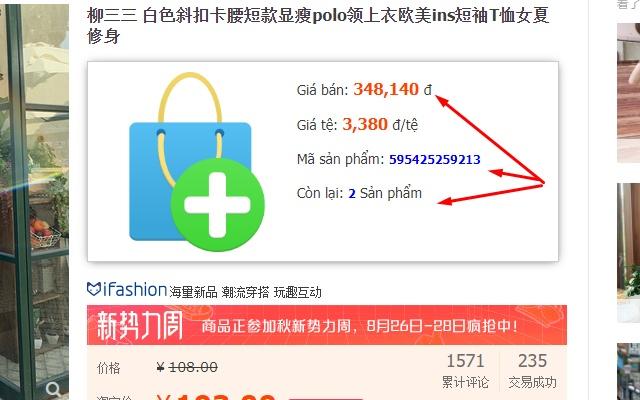 CÔNG CỤ ĐẶT HÀNG - Dathangorder.com