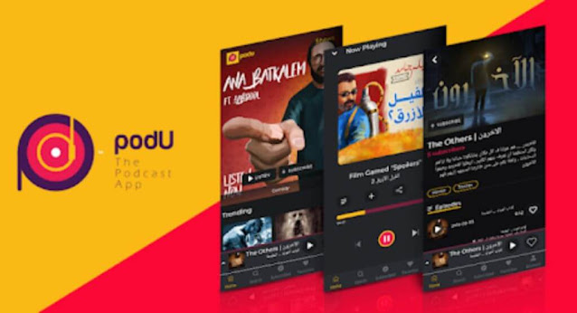 تحميل بوديو podU 2020 | برنامج راديو عربي للاندرويد والايفون