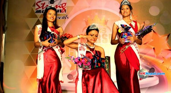ममता पाण्डेले जितिन् 'मिस नर्स चितवन २०१४' को ताज