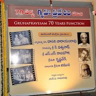 Gruhapravesam Movie 70 years Celebration