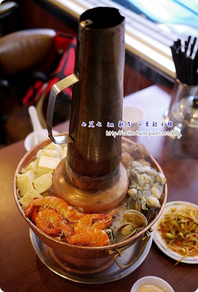 9 酸菜白肉鍋