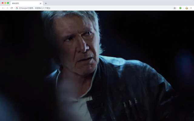 Han Solo HD New Tabs Characters Themes