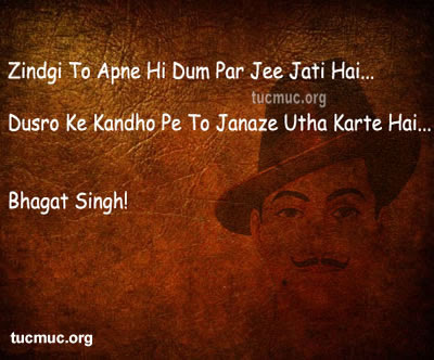 Shaheed Bhagat Singh Comments