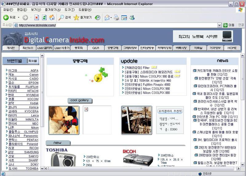 파일:external/pgr21.com/1.jpg