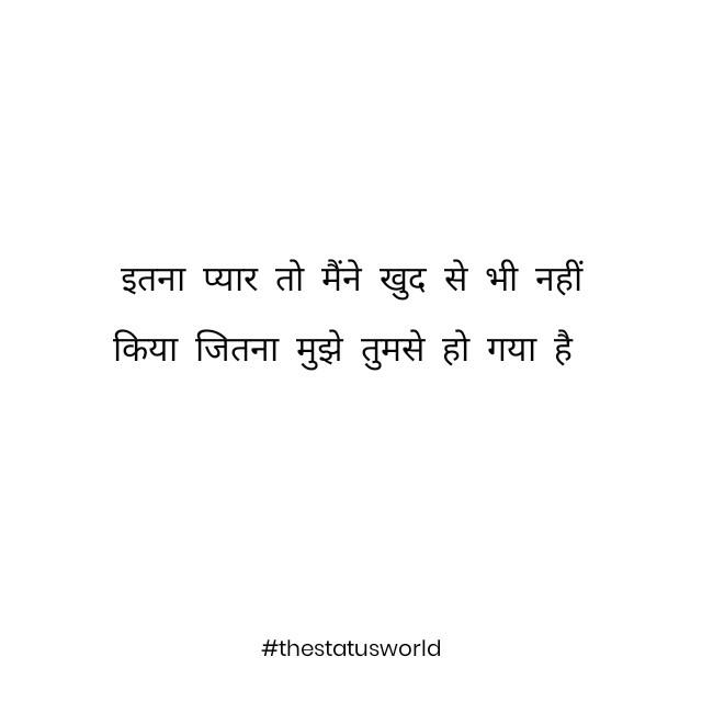 love-status-in-hindi-2-line-for-fb