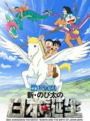Doraemon The Movie 36- Nobita And The Birth Of Japan 2016
