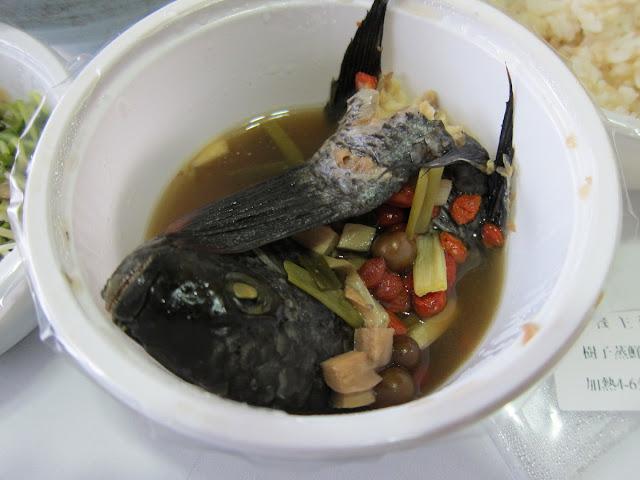 樹子蒸鮮魚