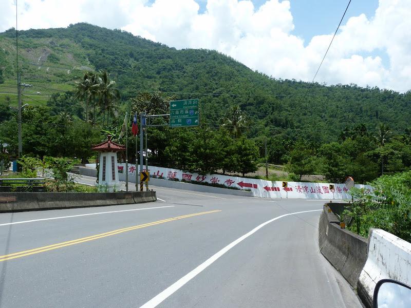 Tainan County. De Baolai à Meinong en scooter. J 10 - meinong%2B124.JPG