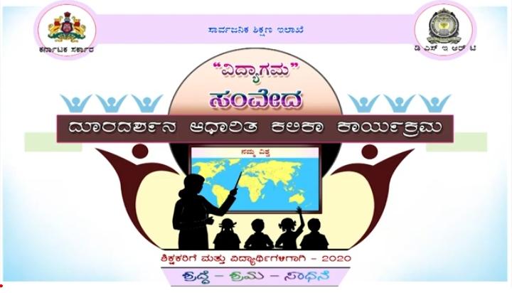 01.08.2021 Sensational Kannada Media 5 Class