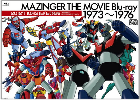 [MOVIES] MAZINGER THE MOVIE Blu-ray 1973-1976 (BDMV)