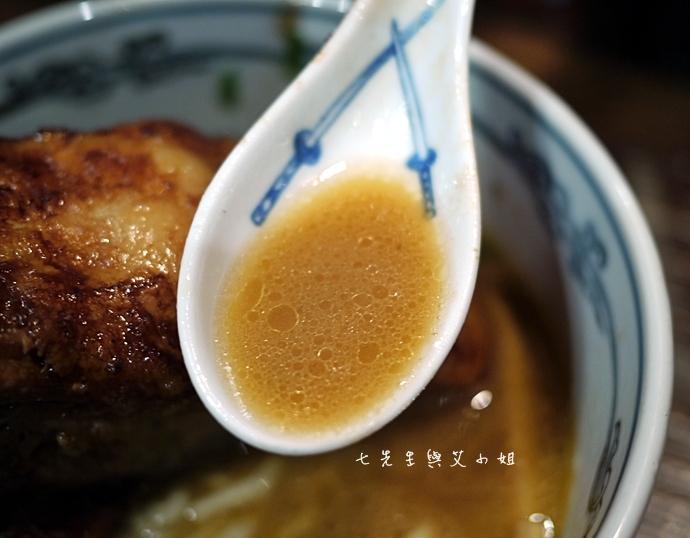 麵屋武藏神山店