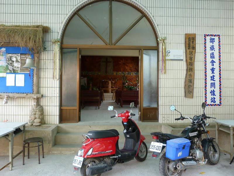Shanmei, en scooter. J 16 - P1190237.JPG
