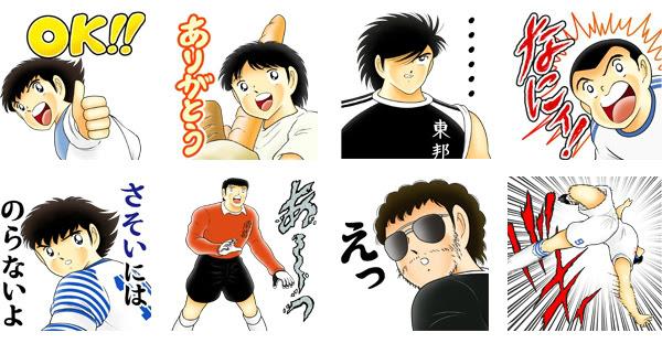 [Captain Tsubasa Tatakae DreamTeam] เปิดลงทะเบียนรับ ซึบาสะ SSR พร้อมแจกสติ๊กเกอร์ไลน์ฟรี!
