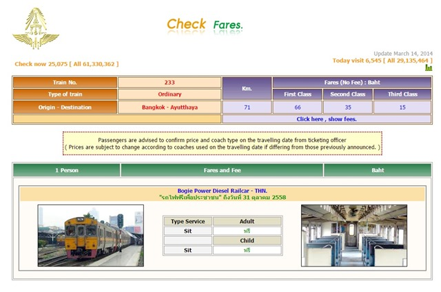 Bangkok check train ticket
