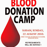 Blood Donation Camp 2010