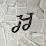Jeffrey Yumol's profile photo
