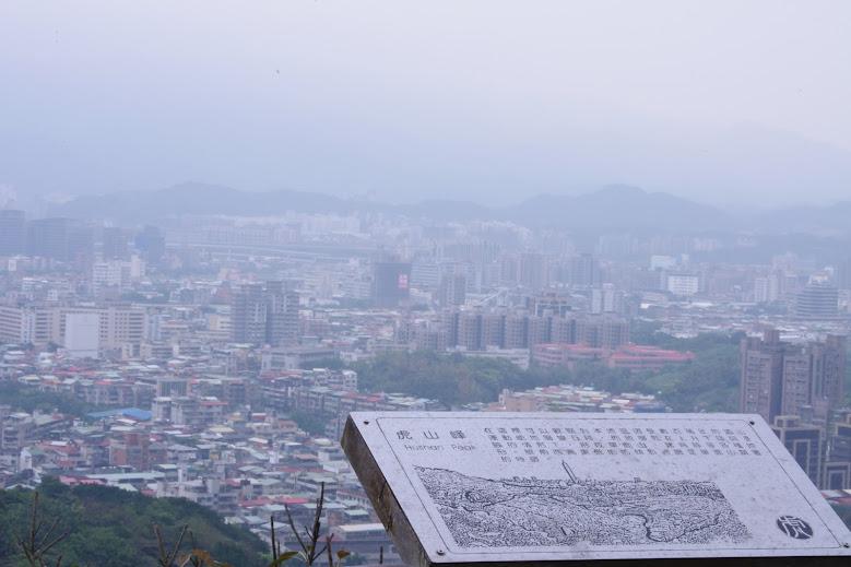 雨飄飄霧濛濛上象山