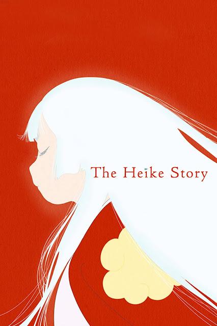 The Heike Story