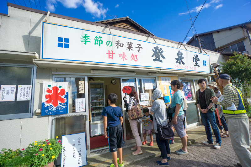 Imabari shaved ice