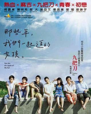Ты – самое дорогое, что у меня есть / Ты свет моих очей (2011) Kinopoisk.ru-Na-xie-nian_2C-wo-men-yi-qi-zhui-de-nv-hai-1677566