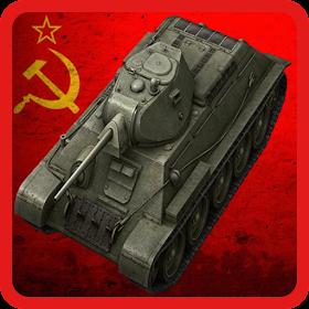 Угадай Советский танк из WOT