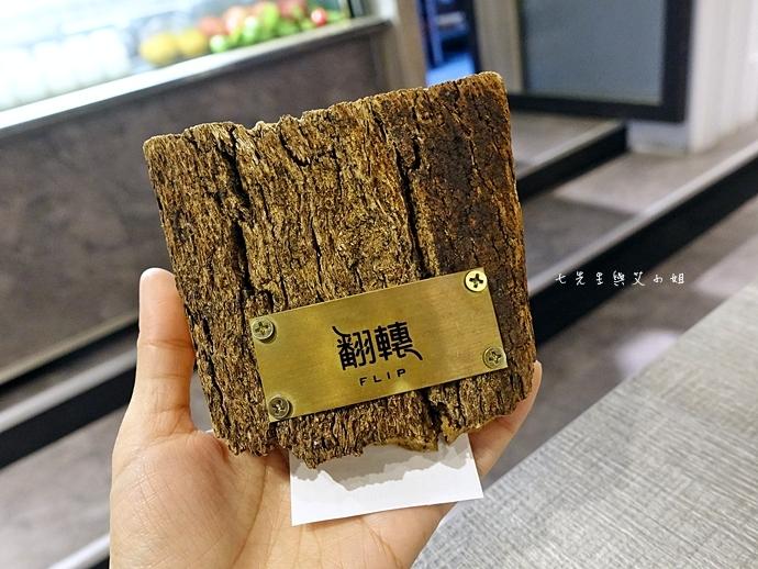 33 翻轉 Flip 彩虹千層蛋糕 水果塔 貓咪棉花糖咖啡