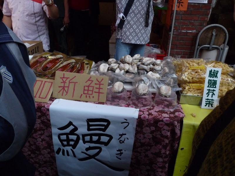 TAIWAN.Taipei Avant la nouvelle année - dimamche%2B18%2Bjanvier%2B101.jpg