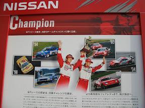 Nissan GT Champions