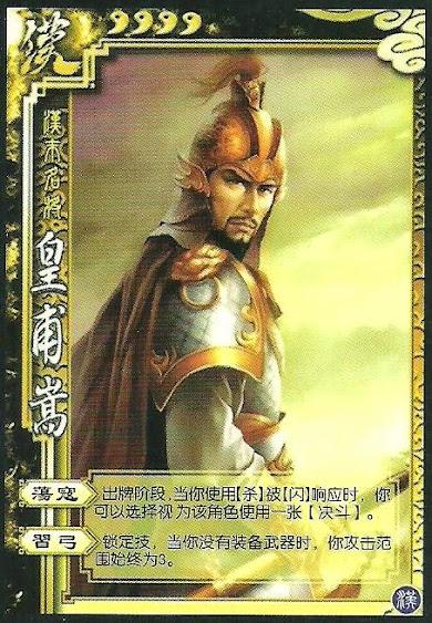 Huang Fu Song 2