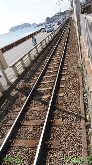 铁路、江之岛、脚车骑士