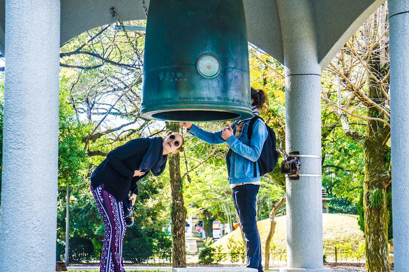 Hiroshima Peace Memorial Park Peace Bell2