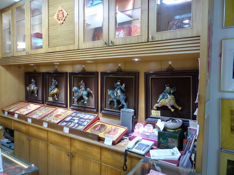 Danshui et une impressionnante collection de moules à gâteaux - P1240787.JPG