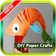 DIY Paper Craft (app)