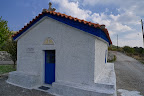 Samos-306-A1