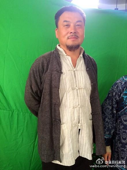 Ren Xihong China Actor