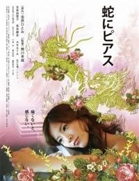 Snakes and Earrings – Hebi ni Piasu (2008)