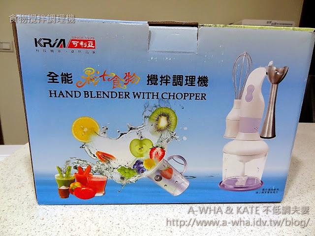 【嬰兒食物調理機推薦】可利亞全能攪拌食物調理棒開箱~便宜也有好貨啦!