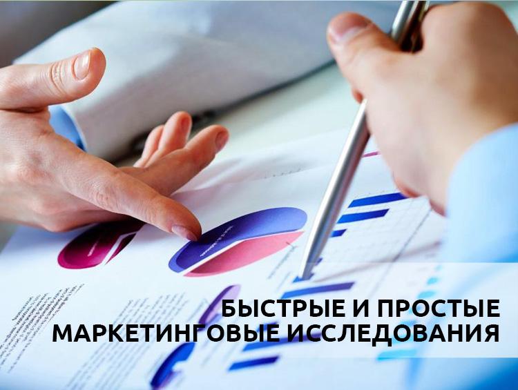 market-search_prospekt-limak (1).jpg