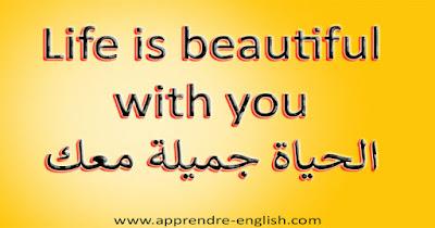 Life is beautiful with you الحياة جميلة معك
