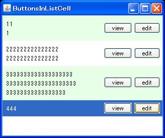 ButtonsInListCell.png