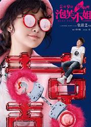 Miss Puff China Movie