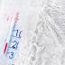 Пік похолодання в Україні очікується з 14 по 19 січня, – синоптик