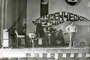 """Ереван, фестиваль """"Студенческая весна"""""""