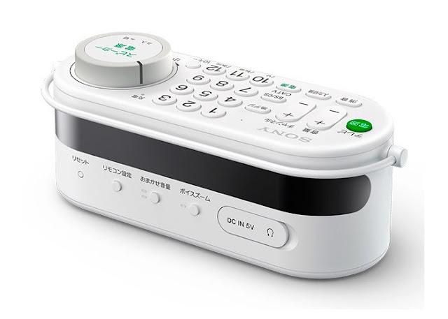 Sony SRS-LSR100 Wireless Speaker TV Remote