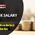 Bank Salary 2021: जानिए कौन-सा बैंक देता है सबसे अधिक वेतन (Which bank exam has the highest salary)