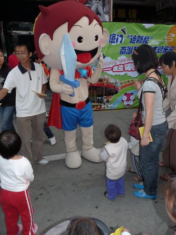 Xiamen, dans l'artère piétonière