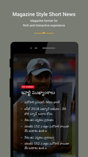 Way2News - News, Short News screenshot for Android
