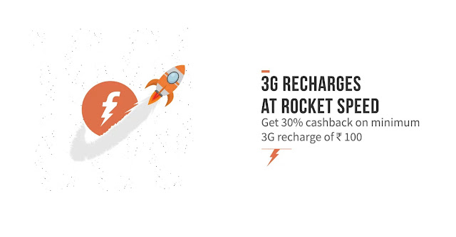 freecharge 3G recharge offer