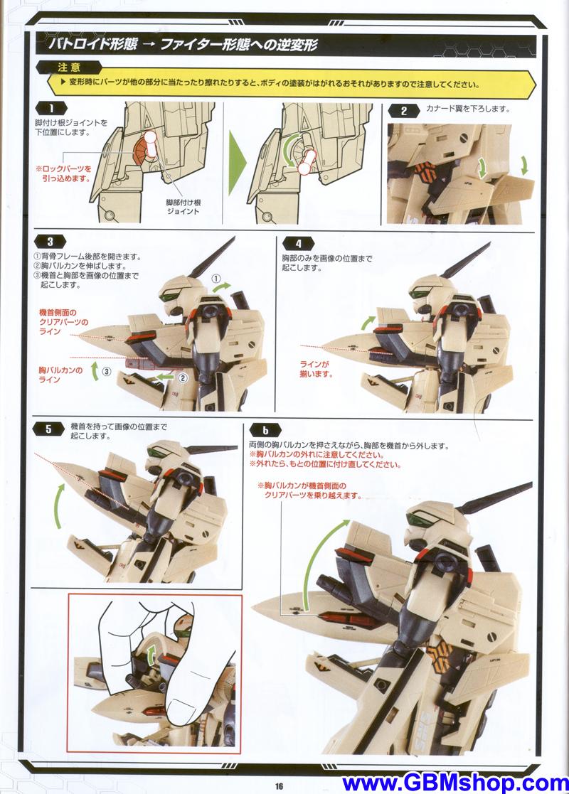Bandai DX VF-19ADVANCE VF-19 ADVANCE Transformation Manual Guide