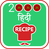 2000 Hindi Recipes